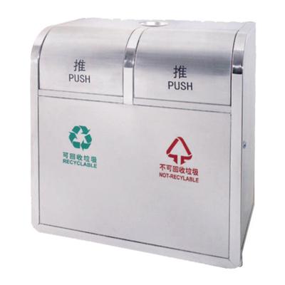 分类环保回收桶