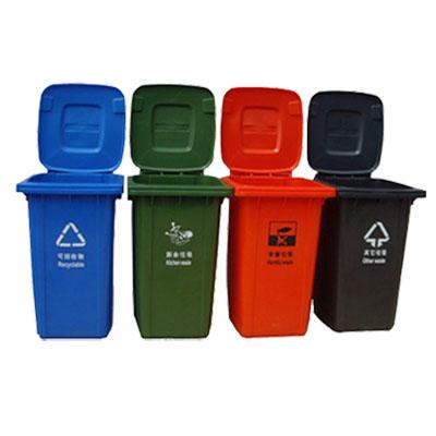 四分类垃圾桶